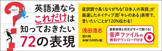 newsstand版